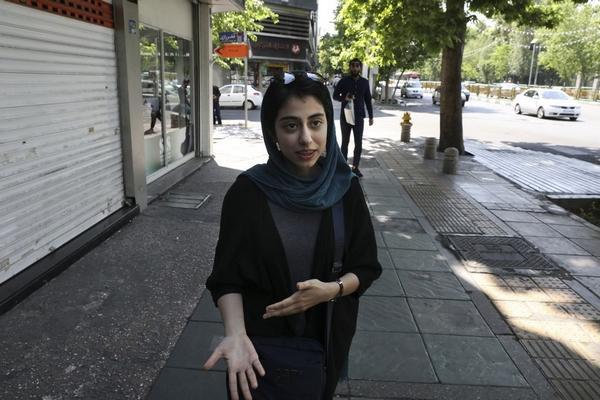 Afra Hamedzadeh.jpg