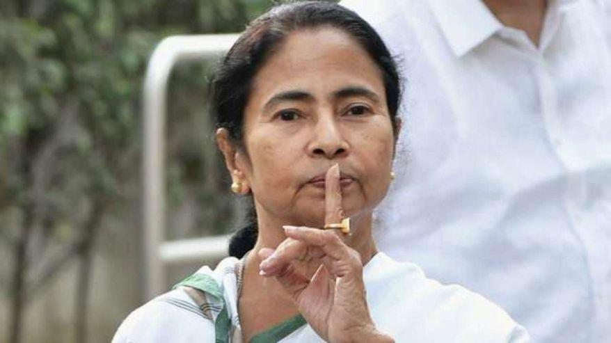 Mamta Bannerjee.jpg