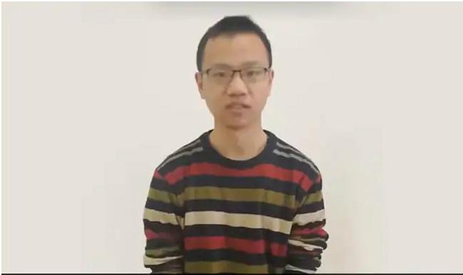 Qiu Zhanxuan.jpg