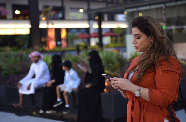 Mashael al-Jaloud.jpg