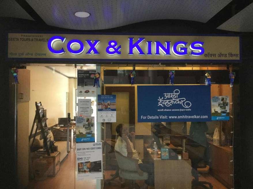 Cox And kings.jpg