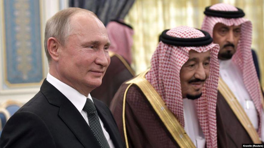 Putin in Saudi Arabia.jpg