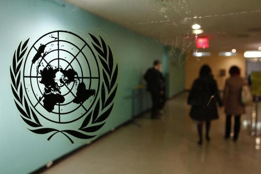 UN Headquarters.jpg