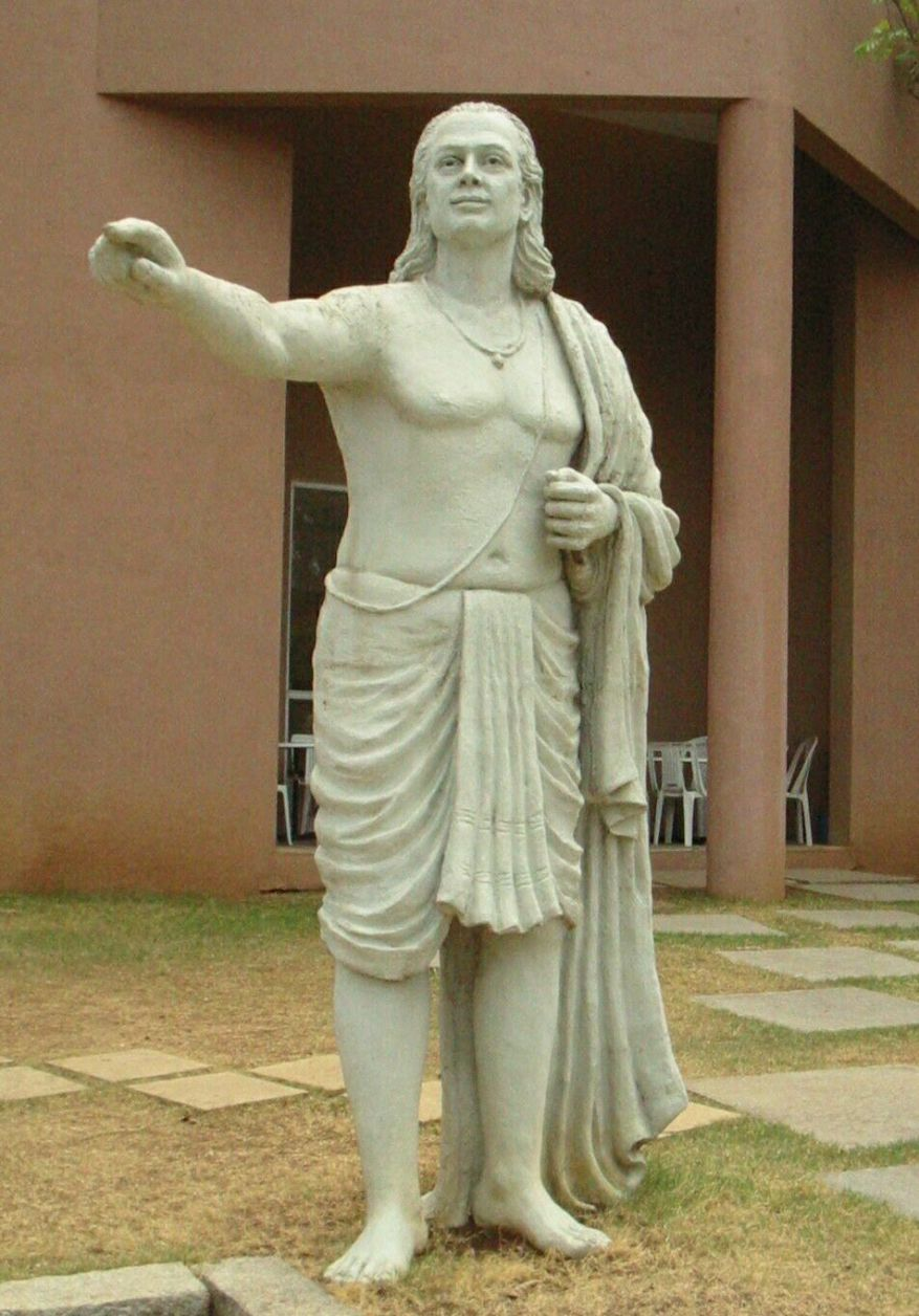 Aryabhata.jpg