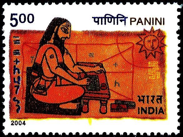 Pāṇini.jpeg