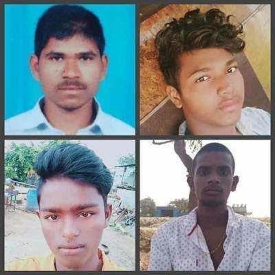 The four accused.jpg
