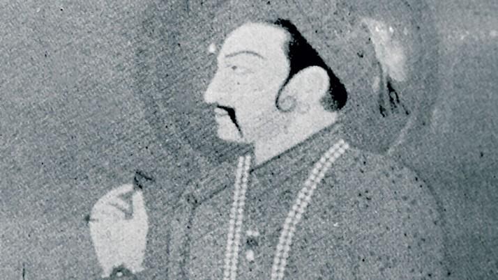 Emperor Jahangir.jpg