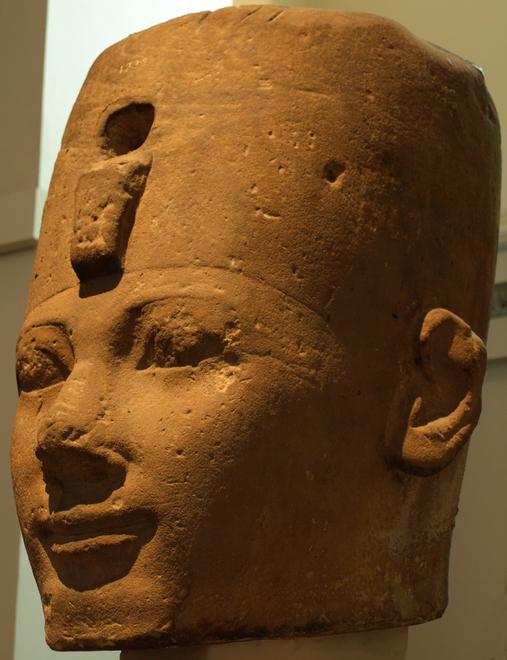 Thutmose I.jpg
