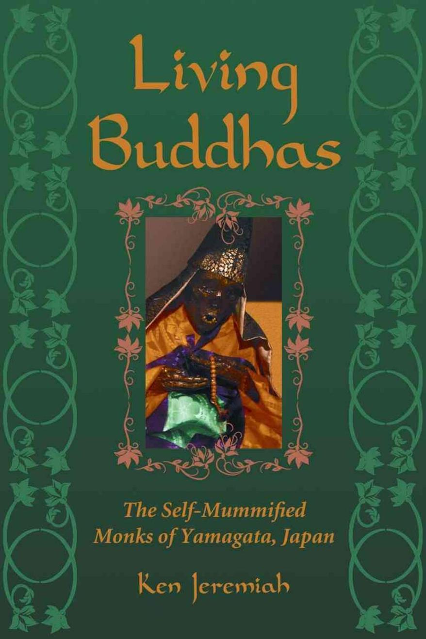 Living Buddhas.jpg
