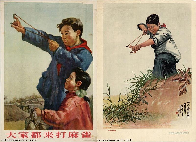 China's Misguided.jpg