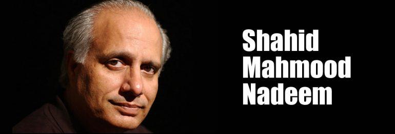 Shahid Mahmood Nadeem.jpg